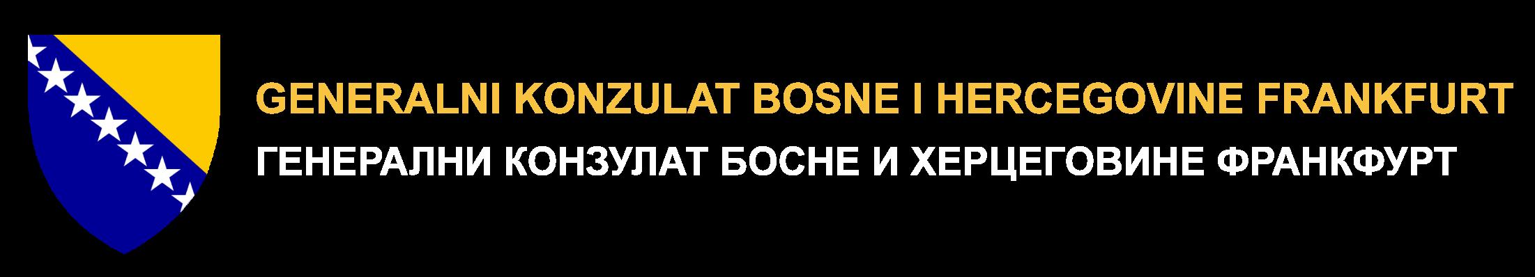 Generalni Konzulat Bosne i Herzegovine u Frankfurtu